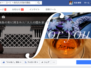 for you 様|facebookページ制作