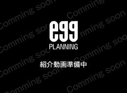 Egg PLANNING(エッグプランニング)