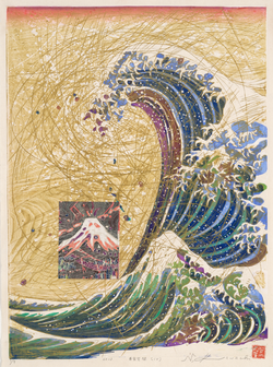 黄金空間(Ⅳ) 2013年