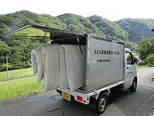 北広島町社協でできること寝具類乾燥消毒事業P