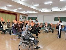 北広島町社協でできることあい・あいスポーツ参加ん日事業P01