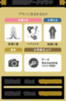 徳島、香川、愛媛の前撮り・フォトウェディングはスタジオエースロケ撮影