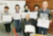 北広島町社会福祉協議会_ボランティア事業P