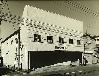 tokushima-rekishi01.jpg