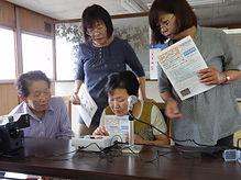 北広島町社協でできること点字・声の広報事業P
