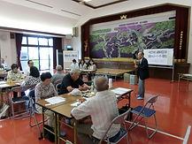 北広島町社協でできること老人クラブ支援事業P02