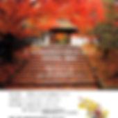 講演会-抄録.jpg
