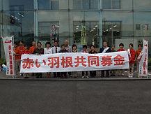 北広島町社協でできること共同募金P01