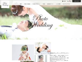 スタジオエース 様|Webサイト(HP)制作