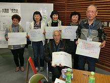 北広島町社協でできることボランティア事業P01