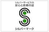 スクリーンショット 2020-04-03 16.50.10.png