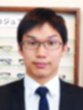 杉本メガネ|香川丸亀