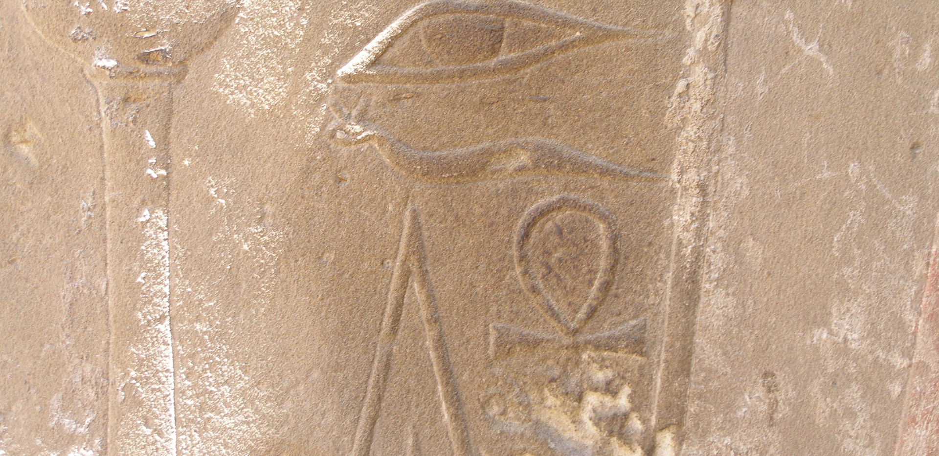 Luxor.Holy of Holys.JPG