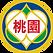 200px-Emblem_of_Taoyuan_City.svg.png