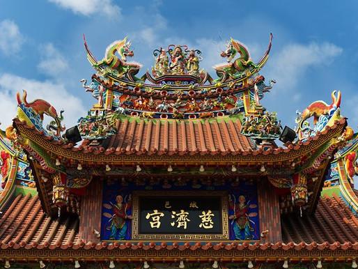 touring | taiwan - closer to japan than you think..