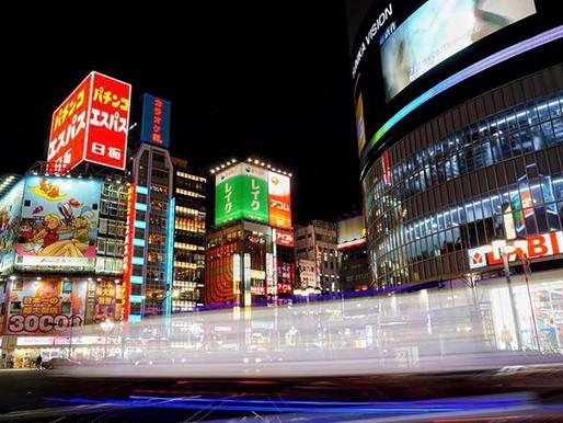 72h | tokyo | japan | 2017