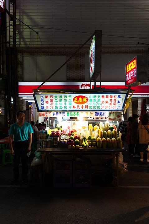 Kaohsiung street food outlet