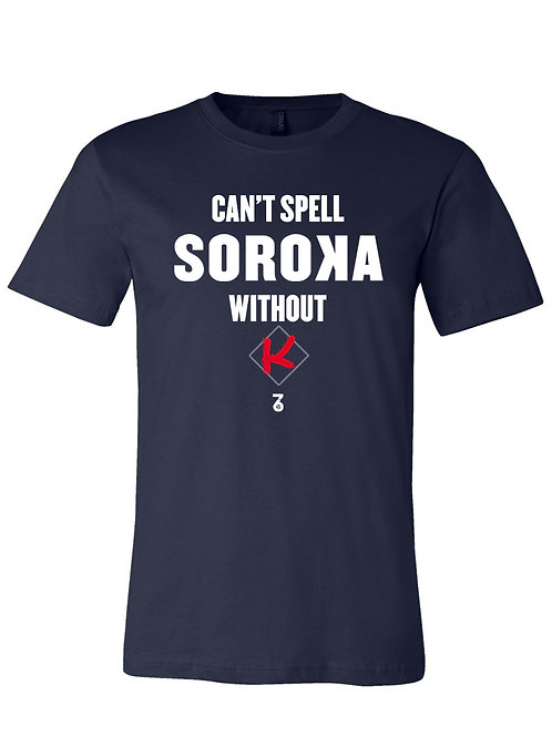 Soroka with a K