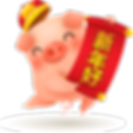 pig-happy-new-year.png