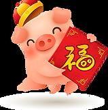 pig-FU.png