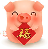 pig-FU-2.png