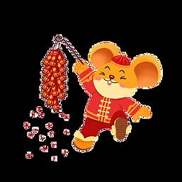鼠年迎新年插画素材.png