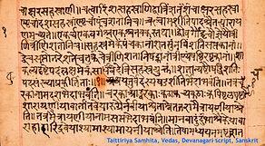 Taittiriya_Samhita_Vedas,_Devanagari_script,_Sanskrit_pliv.jpg
