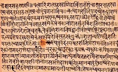 Les Védas, textes sacrés de l'Inde antique