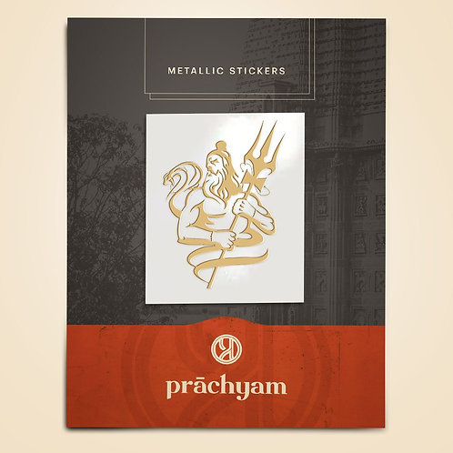 Mobile Back Cover Sticker-'Shiva' v1