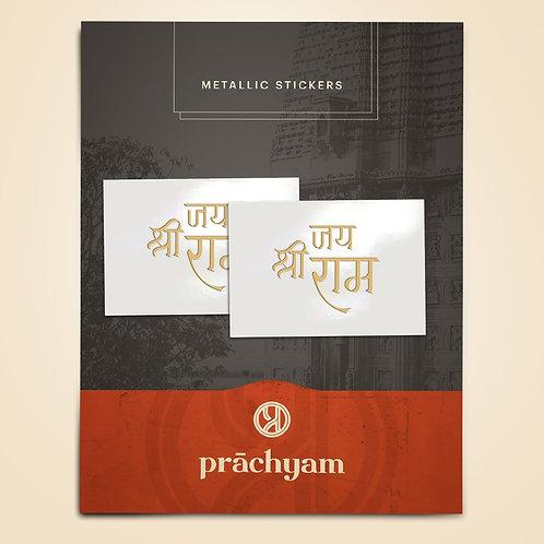 Mobile Back Cover Sticker-'Jai Shri Ram' (Set of 2)