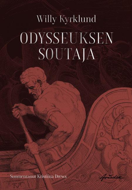 Odysseuksen soutaja