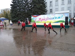 Концерт, приуроченный Дню Республики Башкортостан