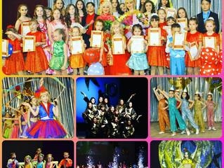 """Вокально-хореографическая студия """"Альбина"""" объявляет набор детей"""