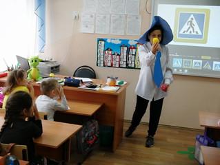 """Викторина на тему """"Правила дорожного движения """" в интегрированном объединении """"Школа"""