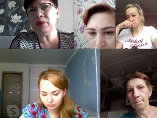 Онлайн административное совещание