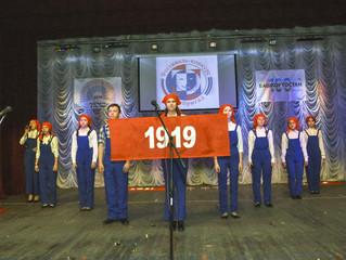 V открытый республиканский фестиваль-конкурс агитбригад и агитационно-художественных театров «ПРОПАГ