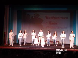 Торжественное мероприятие, посвященное 100-летию социальной службы РФ