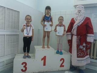 Соревнования по плаванию на призы Дедушки Мороза