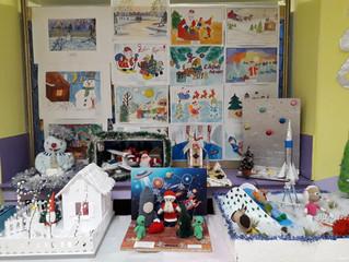 Конкурс детского рисунка      «Новогодняя сказка»