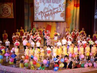 Отчетный концерт танцевальных коллективов «Родник», «Родничок» и «Родник+» прошел на УРА!!!!