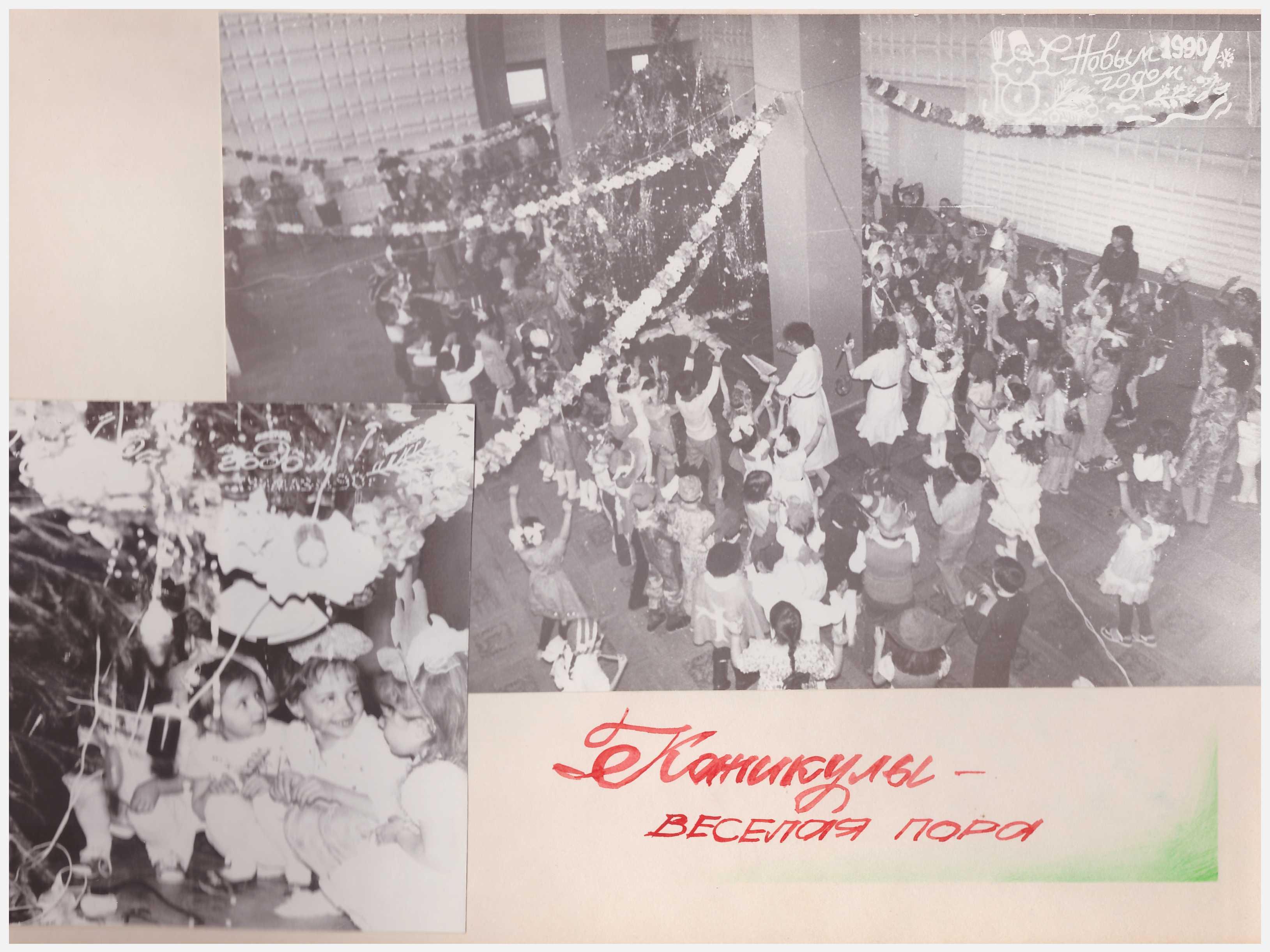 Новогодние каникулы в ДДюТ