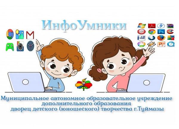 IMG-20201117-WA0013.jpg