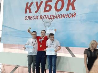 Открытый кубок Олеси Владыкиной по плаванию для лиц с ОВЗ