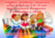Реклама о наборе.jpg