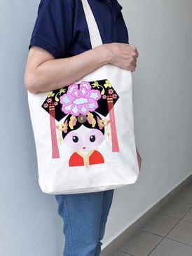 XL Opera Girl embroidery on custom tote bag