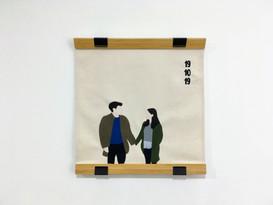 Couple portrait on open wood frame