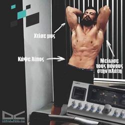 dc-power body fit | miha | chalandri