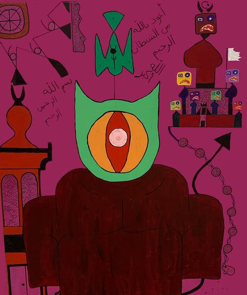 The Eye by Wael A. Alkaydi