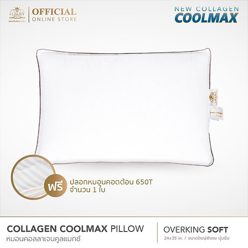 COLLAGEN OVER KING COLLECTION