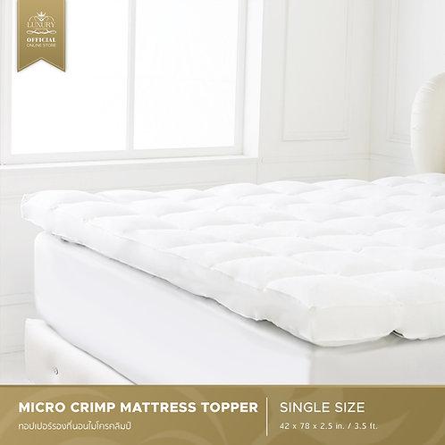 MICRO CRIMP MATTRESS TOPPER